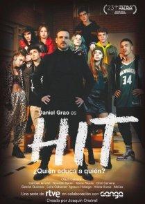 Х.И.Т. 1 Сезон (2020)