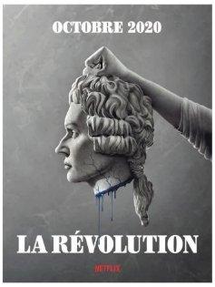 Французская революция 1 Сезон (2020)